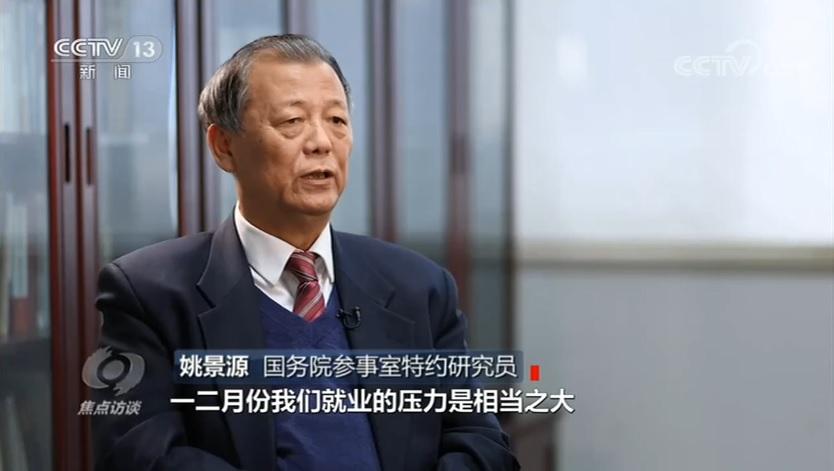 《焦点访谈》 20210119 中国经济一枝独秀的背后