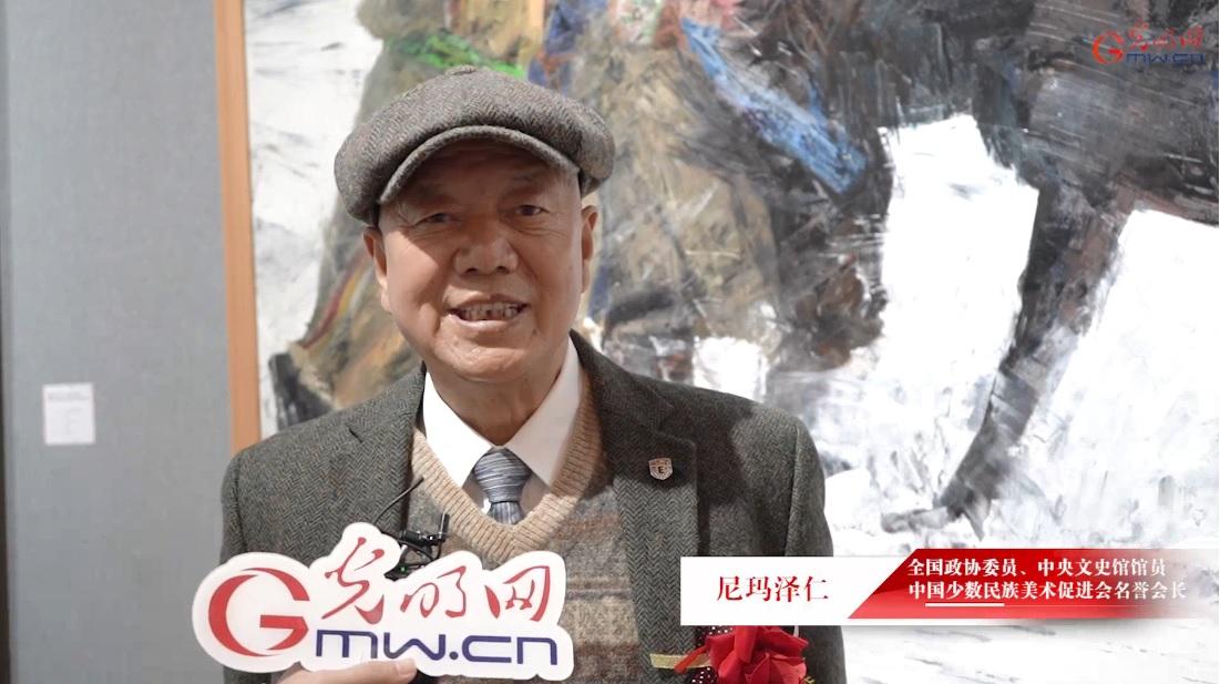 尼玛泽仁:用画笔打开中华文化与世界对话的大门