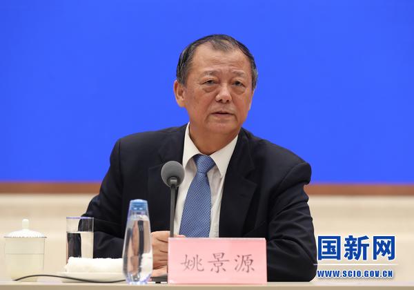 姚景源出席国新办吹风会解读上半年中国经济:稳中加固 稳中向好