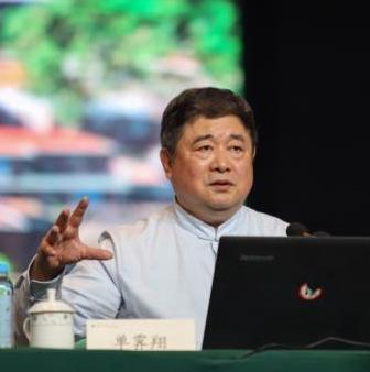 """单霁翔在阜阳作""""城市文化建设与文化遗产保护""""专题报告"""