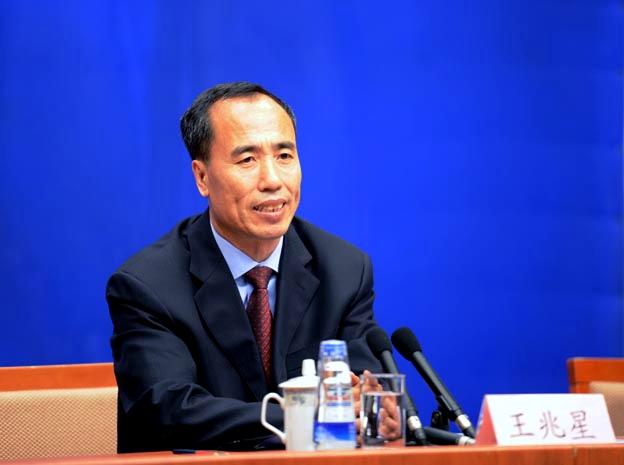 王兆星:金融法治是维护金融安全之基