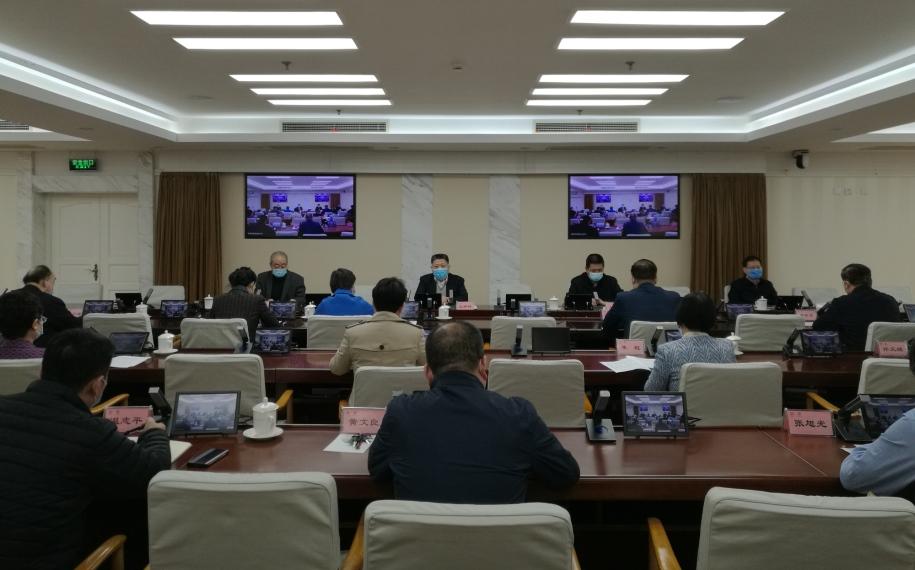 国务院参事室召开党史学习教育动员部署会议