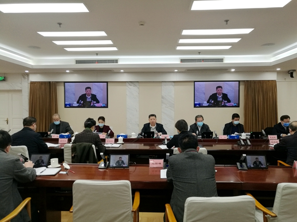2021年全国政府参事室文史研究馆工作会议召开