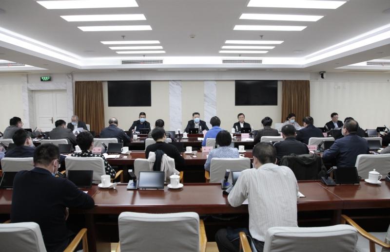 国务院参事室召开2021年党风廉政建设工作会议