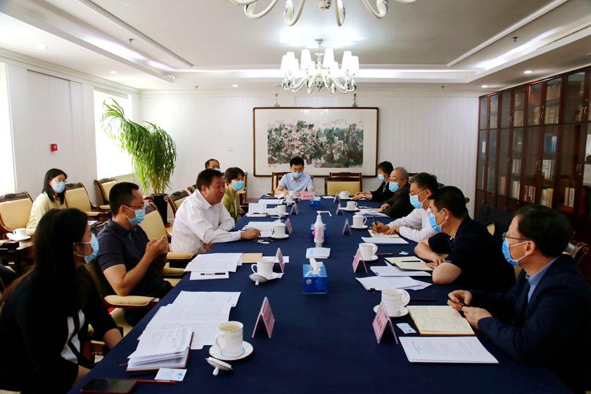 党史学习教育中央第十八指导组与国务院参事室党组座谈