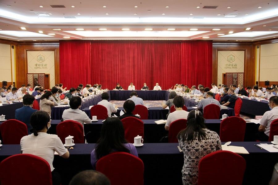 国务院参事中央文史研究馆馆员集体学习习近平总书记在庆祝中国共产党成立100周年大会上的重要讲话精神