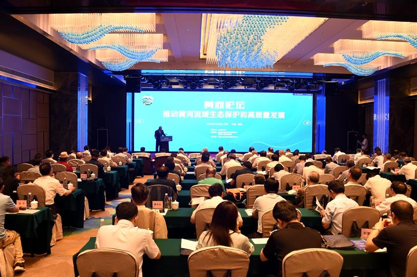 聚焦重点任务 助力黄河流域生态保护和高质量发展——黄河论坛在西宁举办